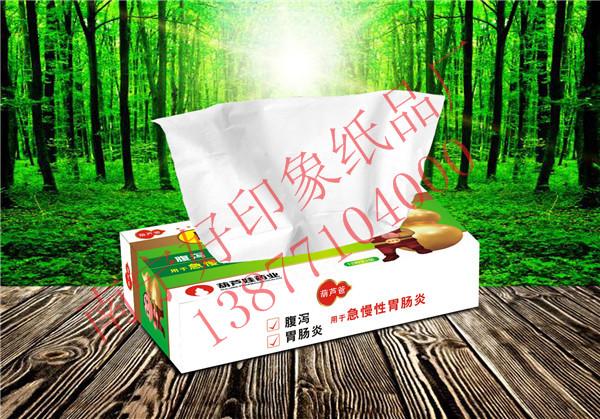 广西餐巾纸厂