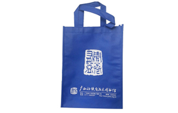 广西图书馆环保袋定制