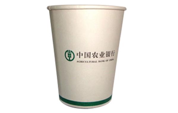 中国农业银行广告纸杯