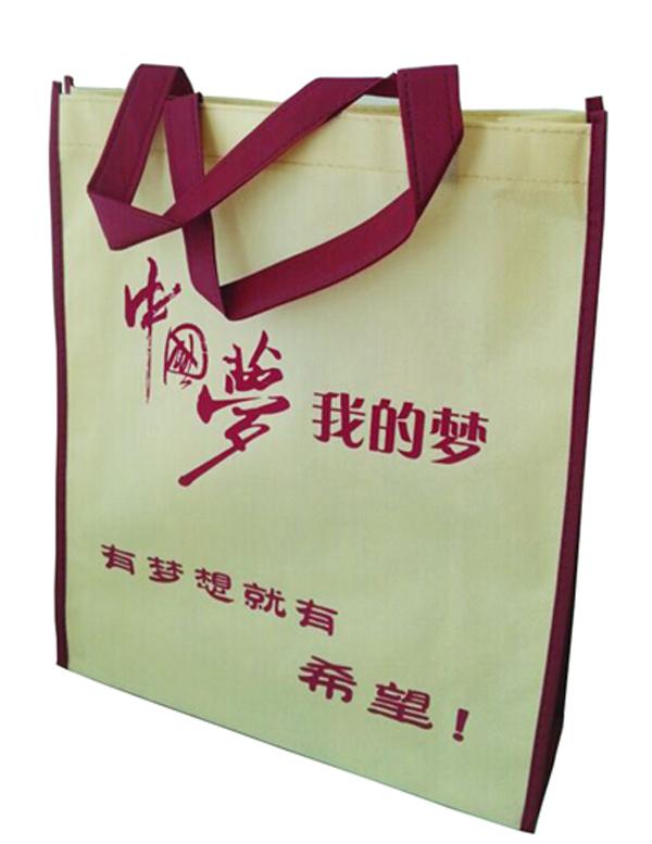 中国梦环保袋定制