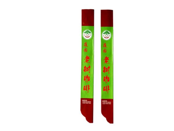 老树咖啡筷子套订做