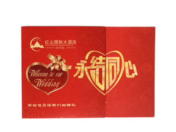 红山国际大酒店婚礼请柬万博登陆手机网页版