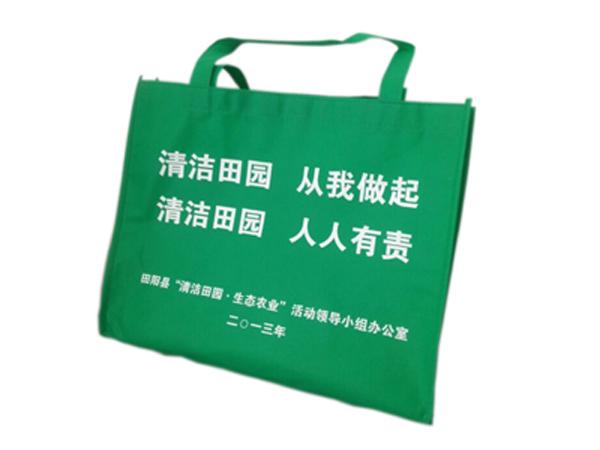 田阳活动组环保袋定制