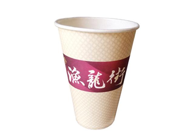 渔龙街广告纸杯