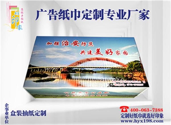 桂林华侨旅游办事处广告盒万博app登陆巾