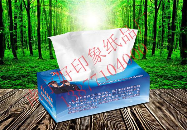 抽纸_广告抽纸_广告抽纸定制_就选玉林好印象纸品厂