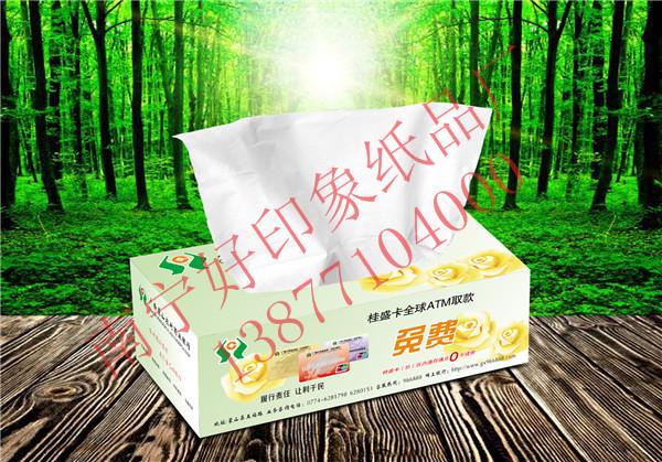 抽纸_广告抽纸_广告抽纸定制_就选广西好印象纸品厂