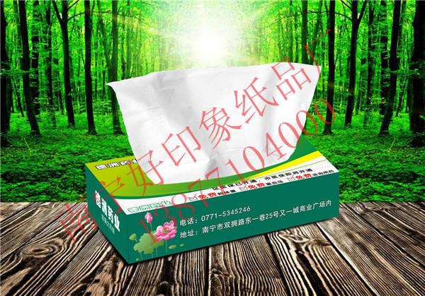 抽纸_广告抽纸_广告抽纸定制_就选柳州好印象纸品厂