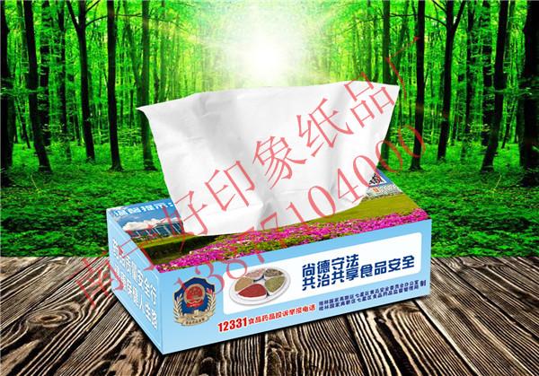 抽纸_广告抽纸_广告抽纸定制_就选桂林好印象纸品厂