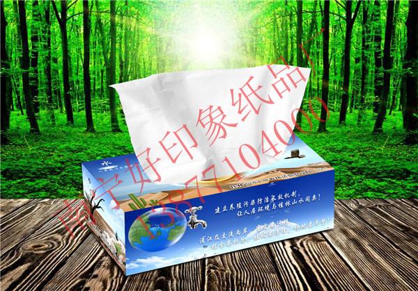 抽纸_广告抽纸_广告抽纸定制_就选北海好印象纸品厂