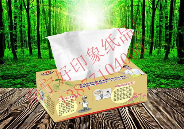 抽纸_广告抽纸_广告抽纸定制_就选钦州好印象纸品厂
