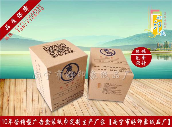 广林餐吧广告纸巾定制