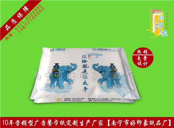 中国人寿保险广告餐巾纸