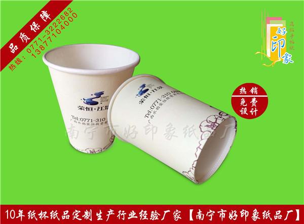 荣恒.江景广告纸杯