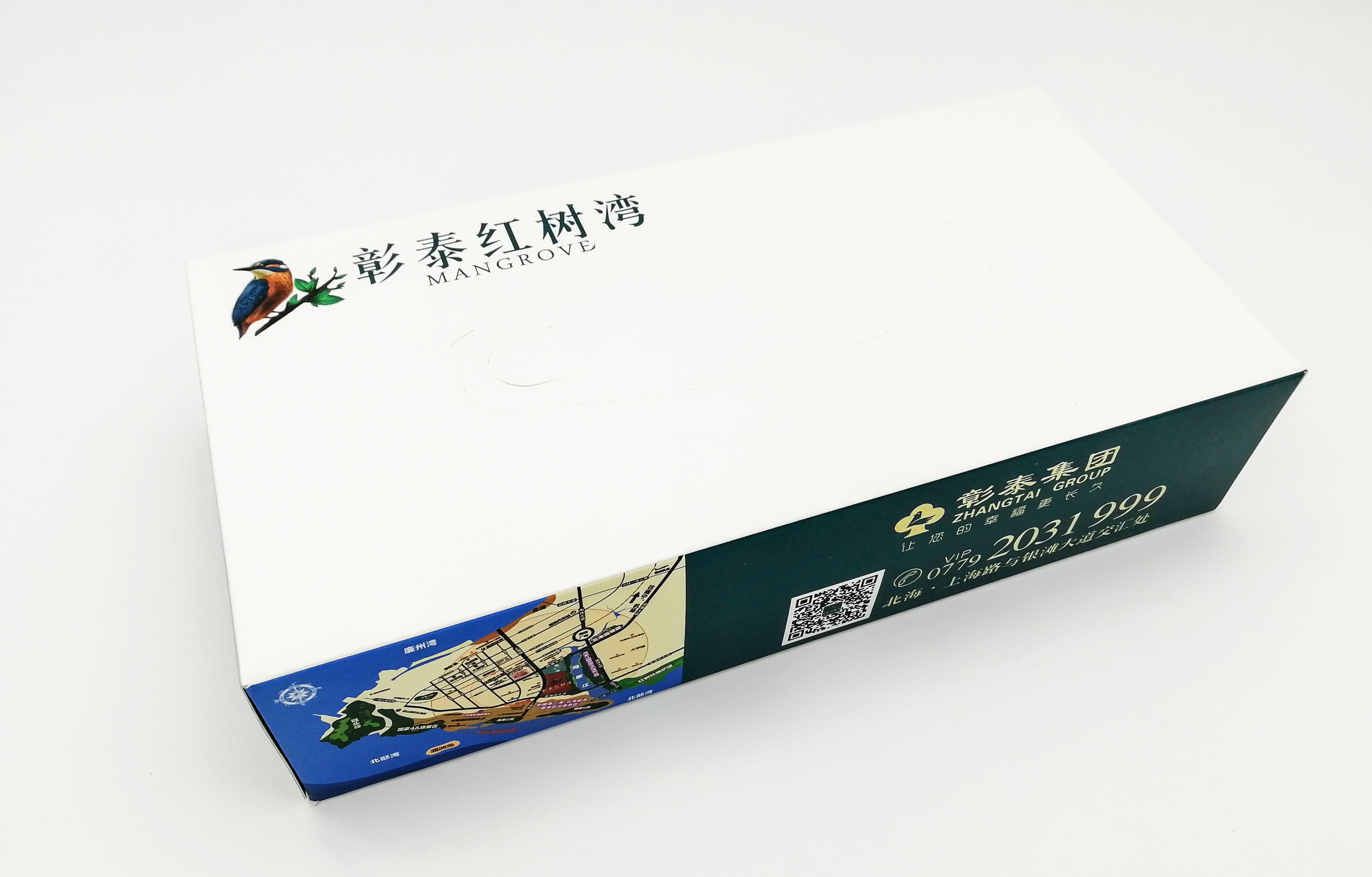 彰泰红树林广告盒抽纸巾