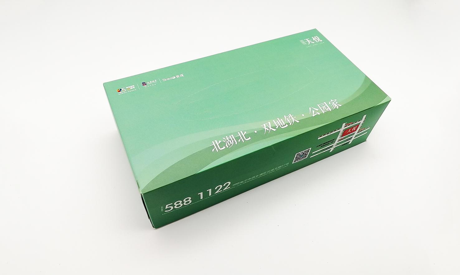 天悦广告盒抽纸巾