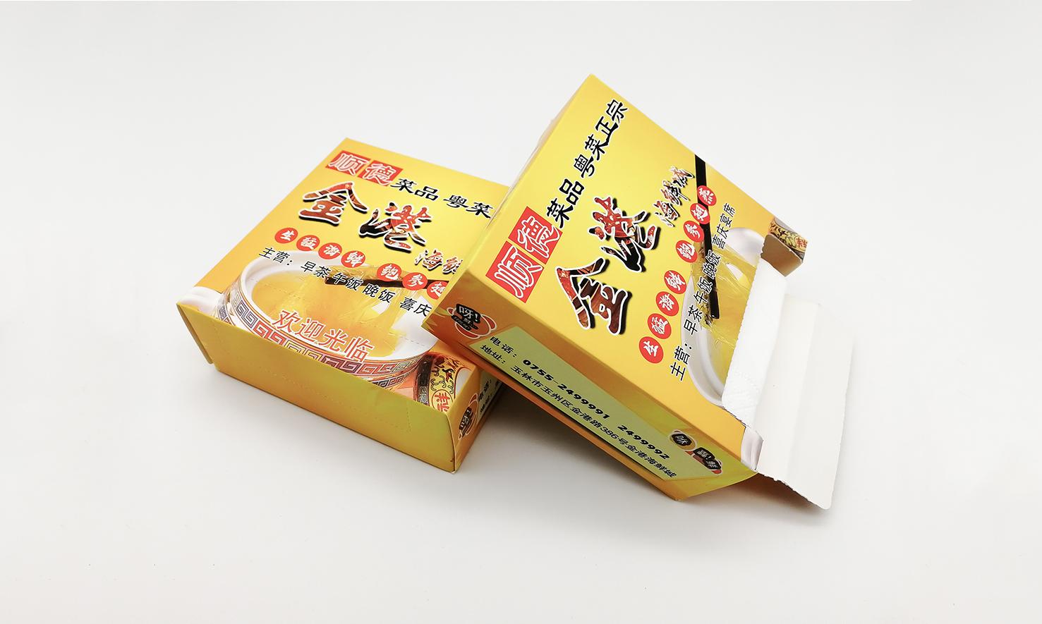 金港海鲜城广告纸巾定制