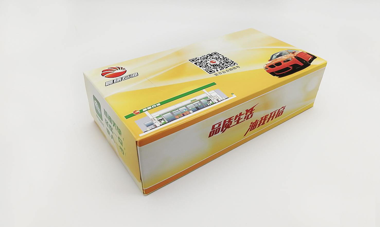 晨曦加油站广告盒抽纸巾