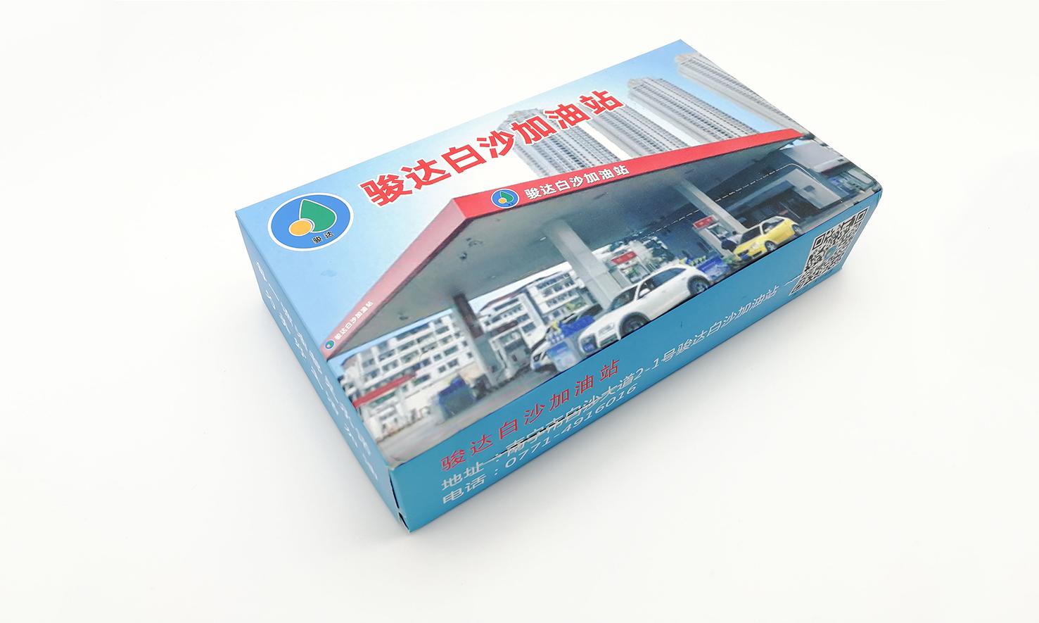 骏达白沙加油站广告盒抽纸巾