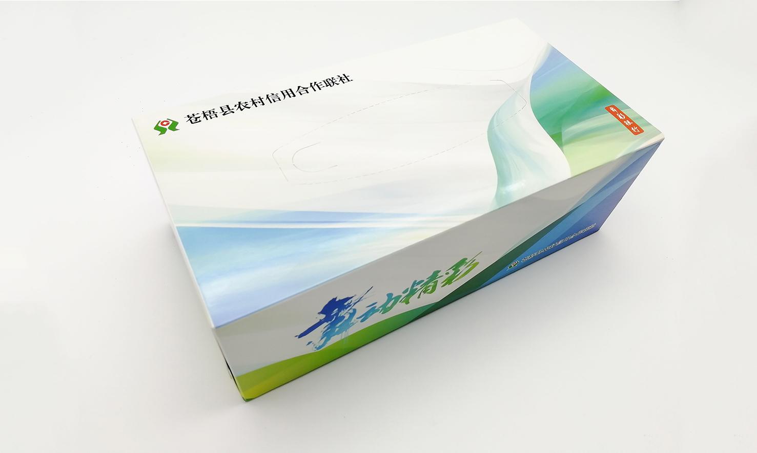 苍梧信用社广告盒抽纸巾
