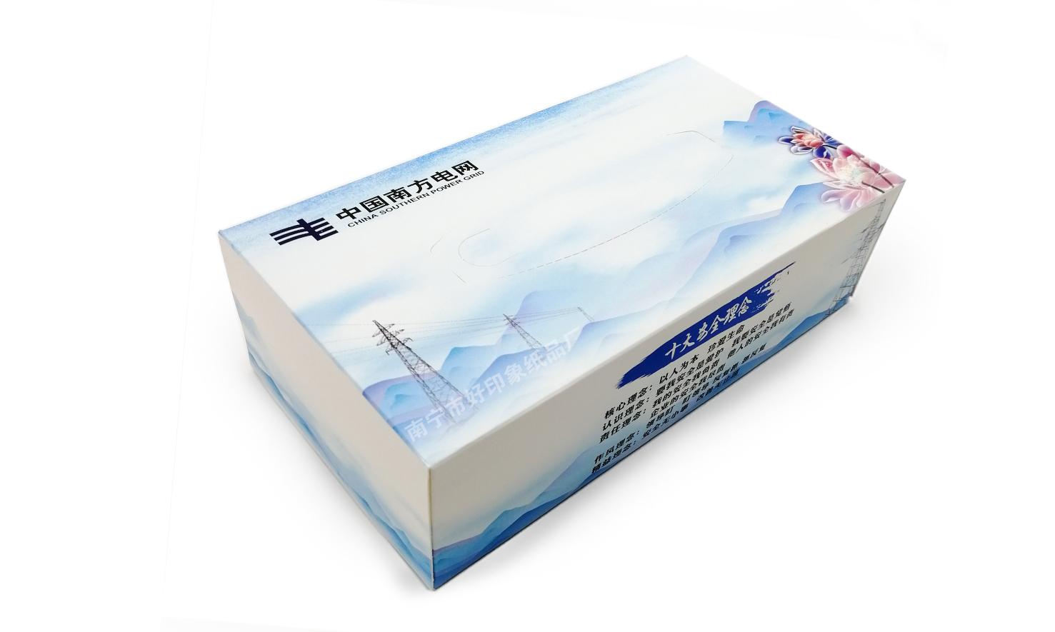 中国南方电网广告盒装万博app登陆