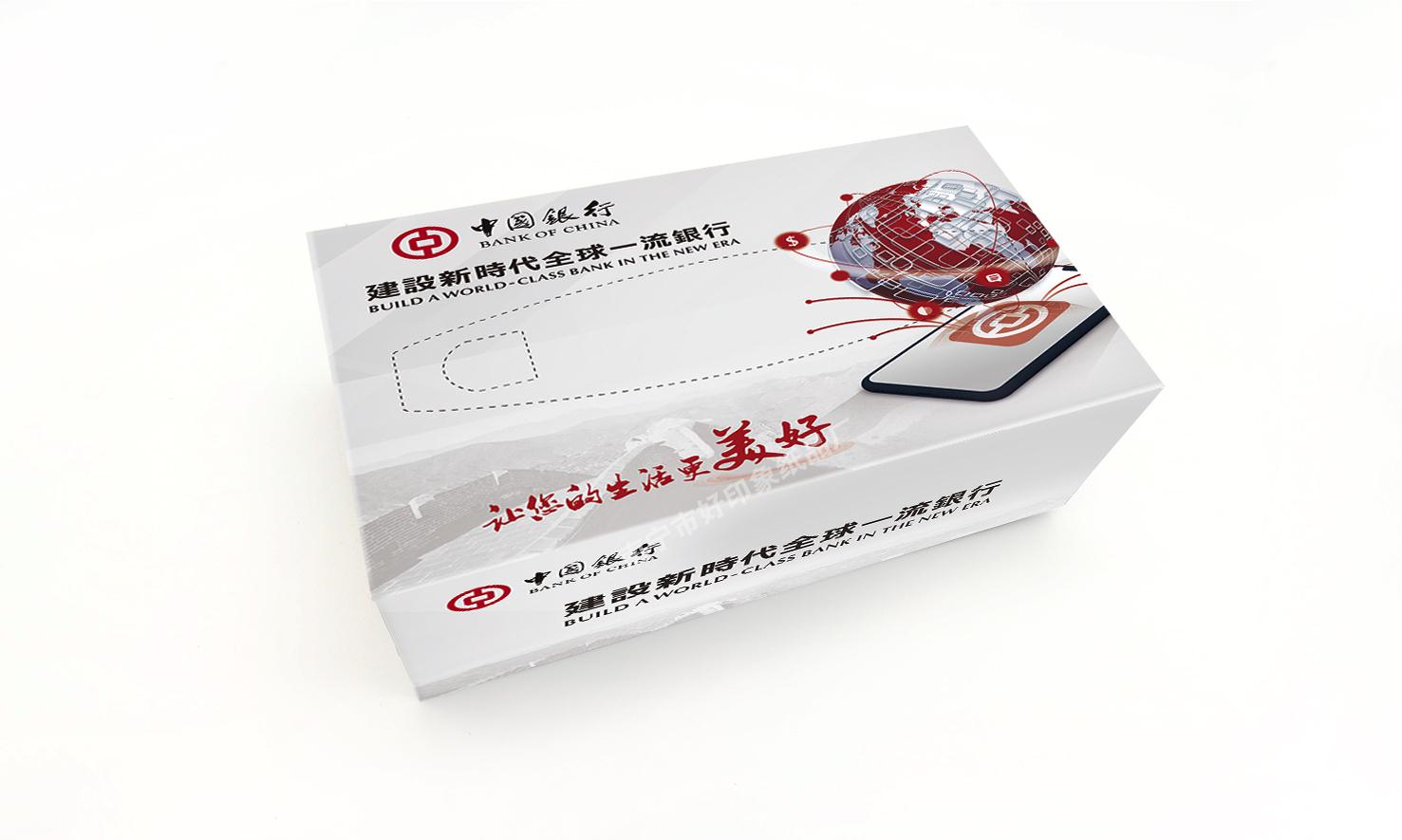 中国银行广告盒抽纸巾