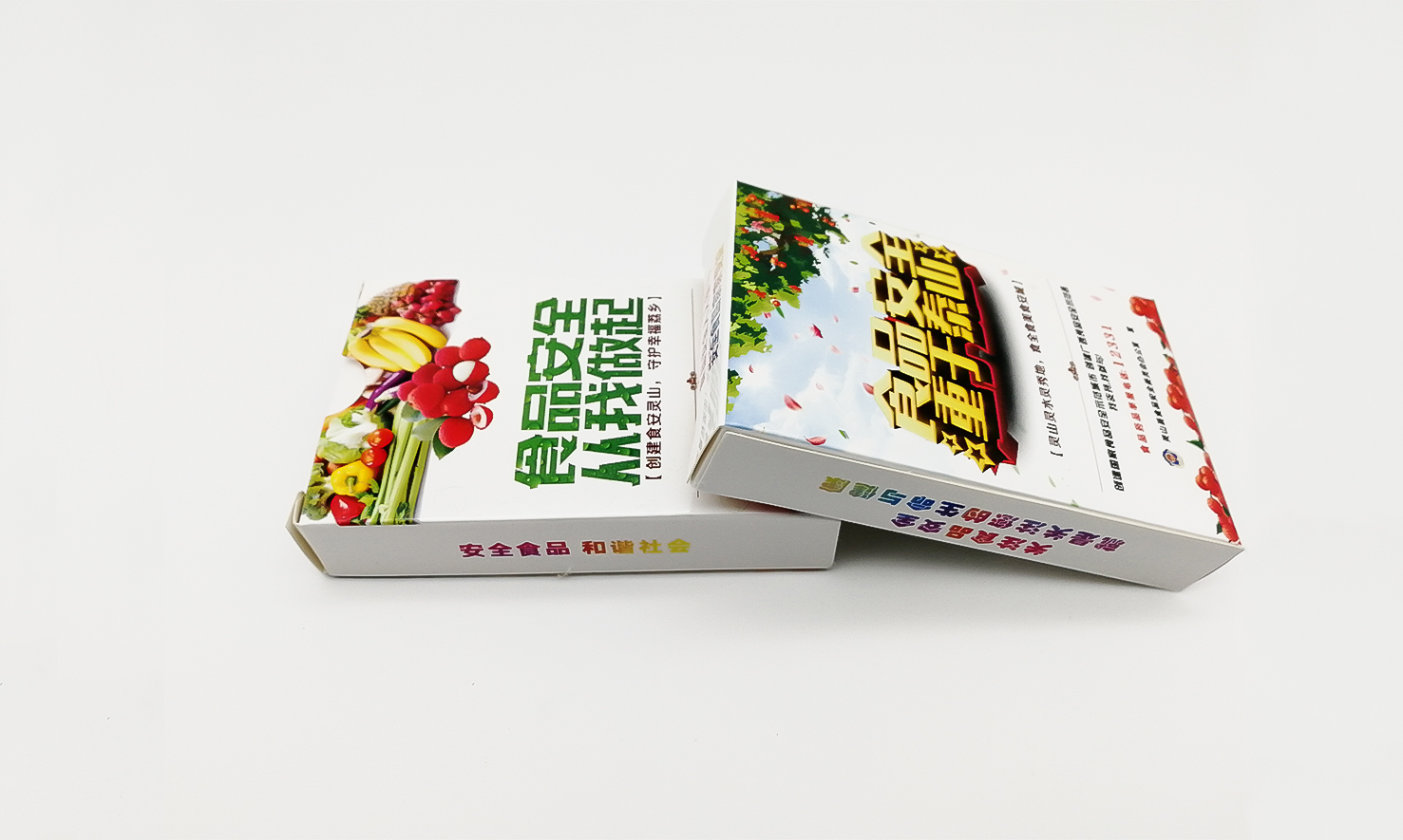 灵山食品安全广告餐巾纸