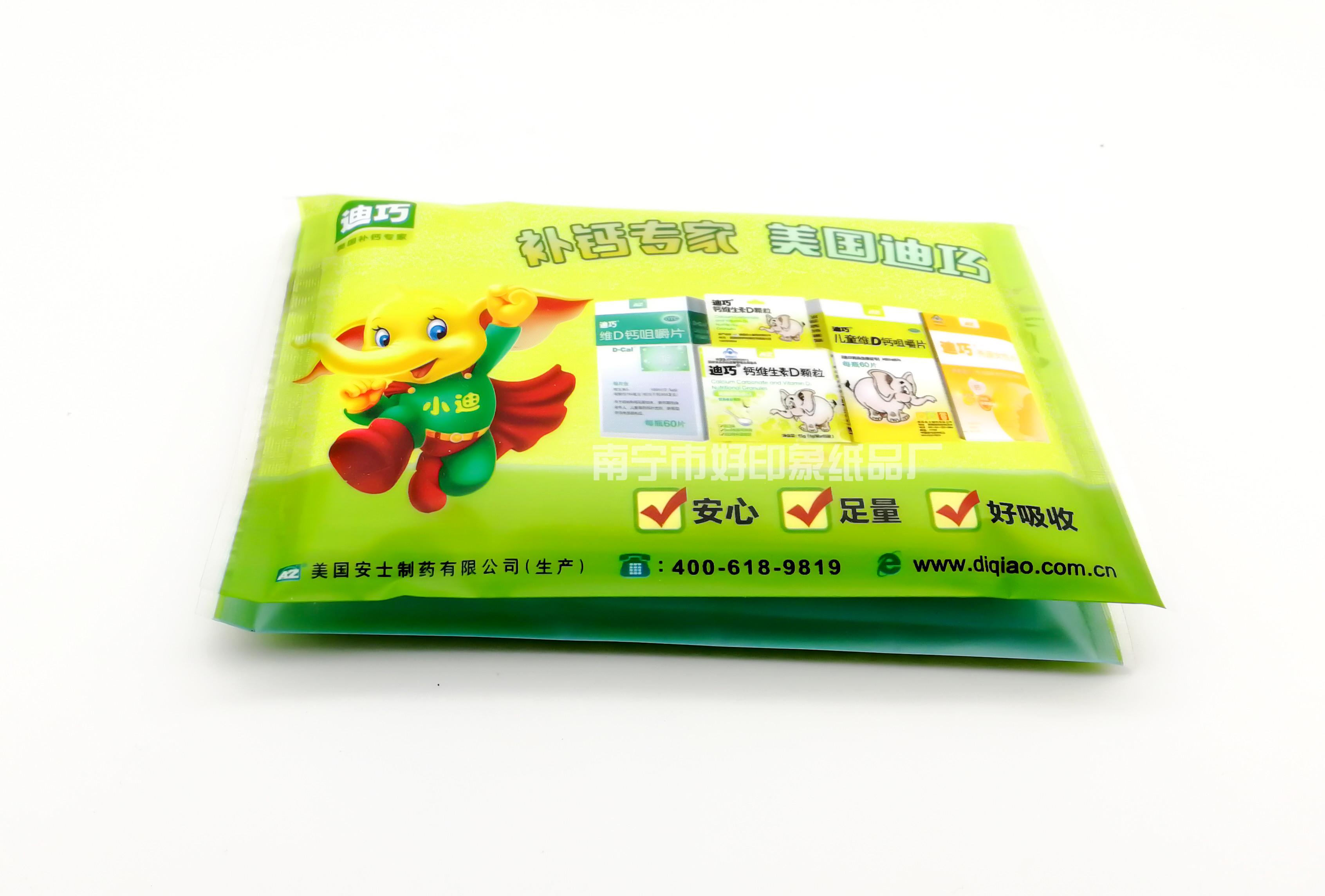 迪巧广告礼品纸巾定制