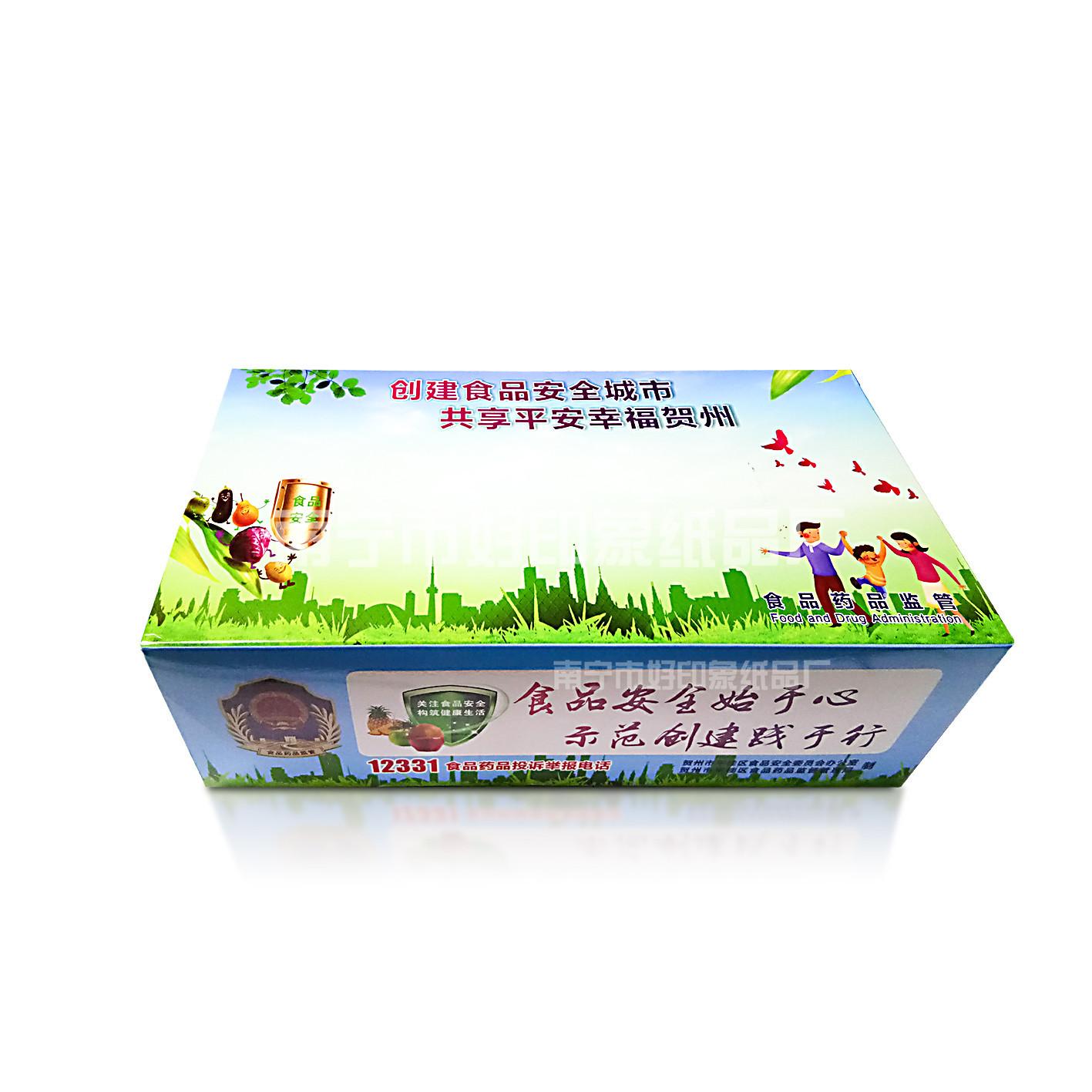 贺州抽纸_广告盒抽纸定制_广西盒装抽纸厂家_好印象纸品厂