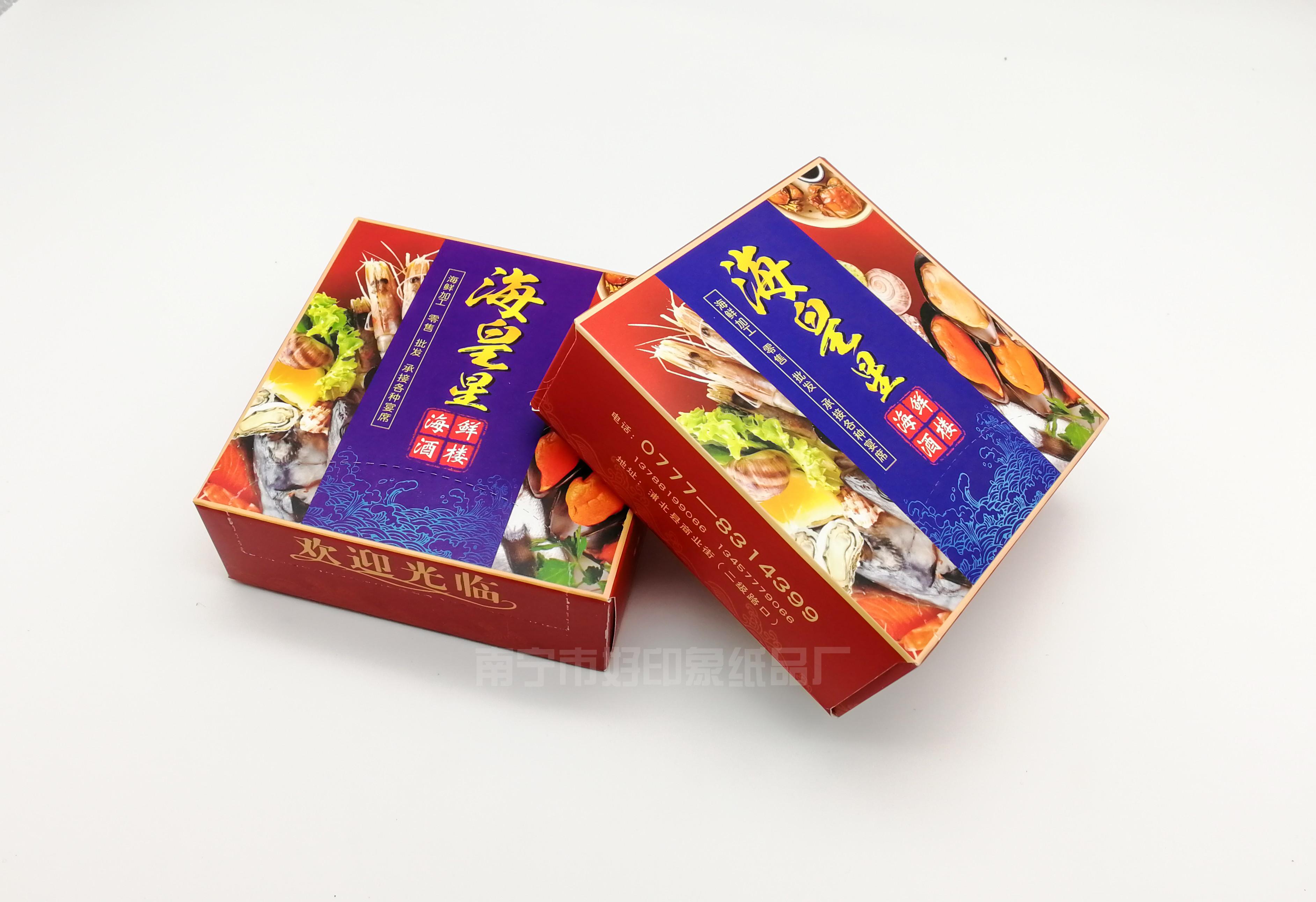 海皇星海鲜酒楼广告纸巾定制