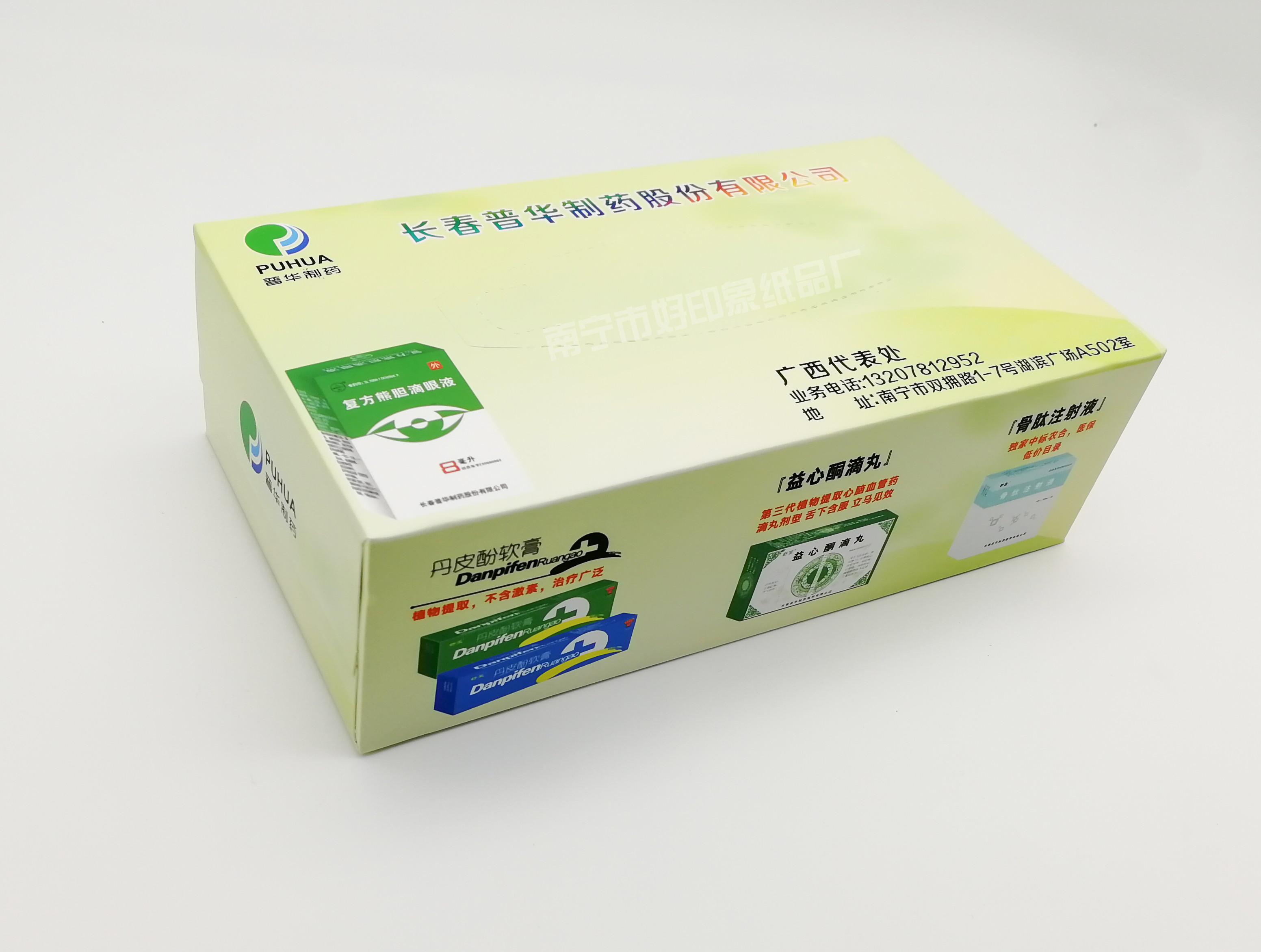 长春普华制药广告盒抽纸巾