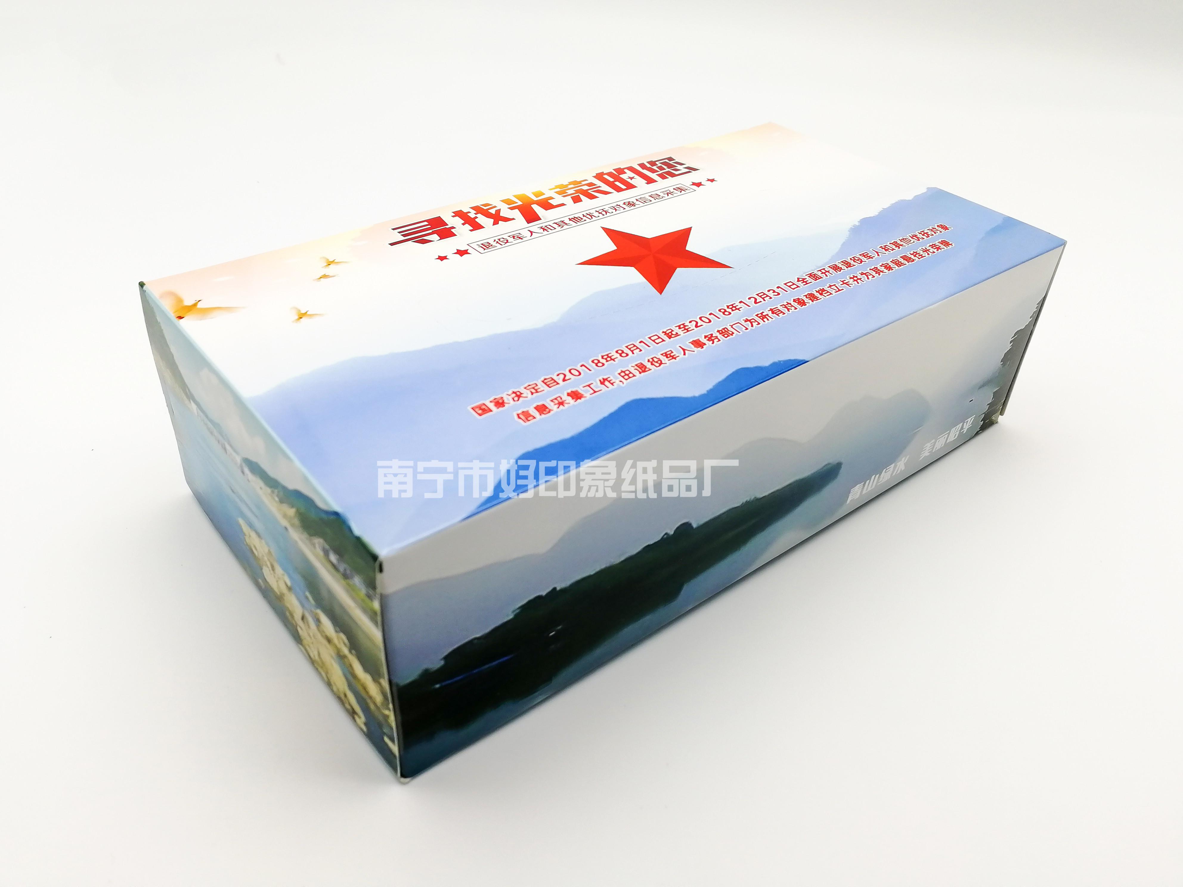 抽纸_广告抽纸_广告抽纸定制_就选贺州好印象纸品厂