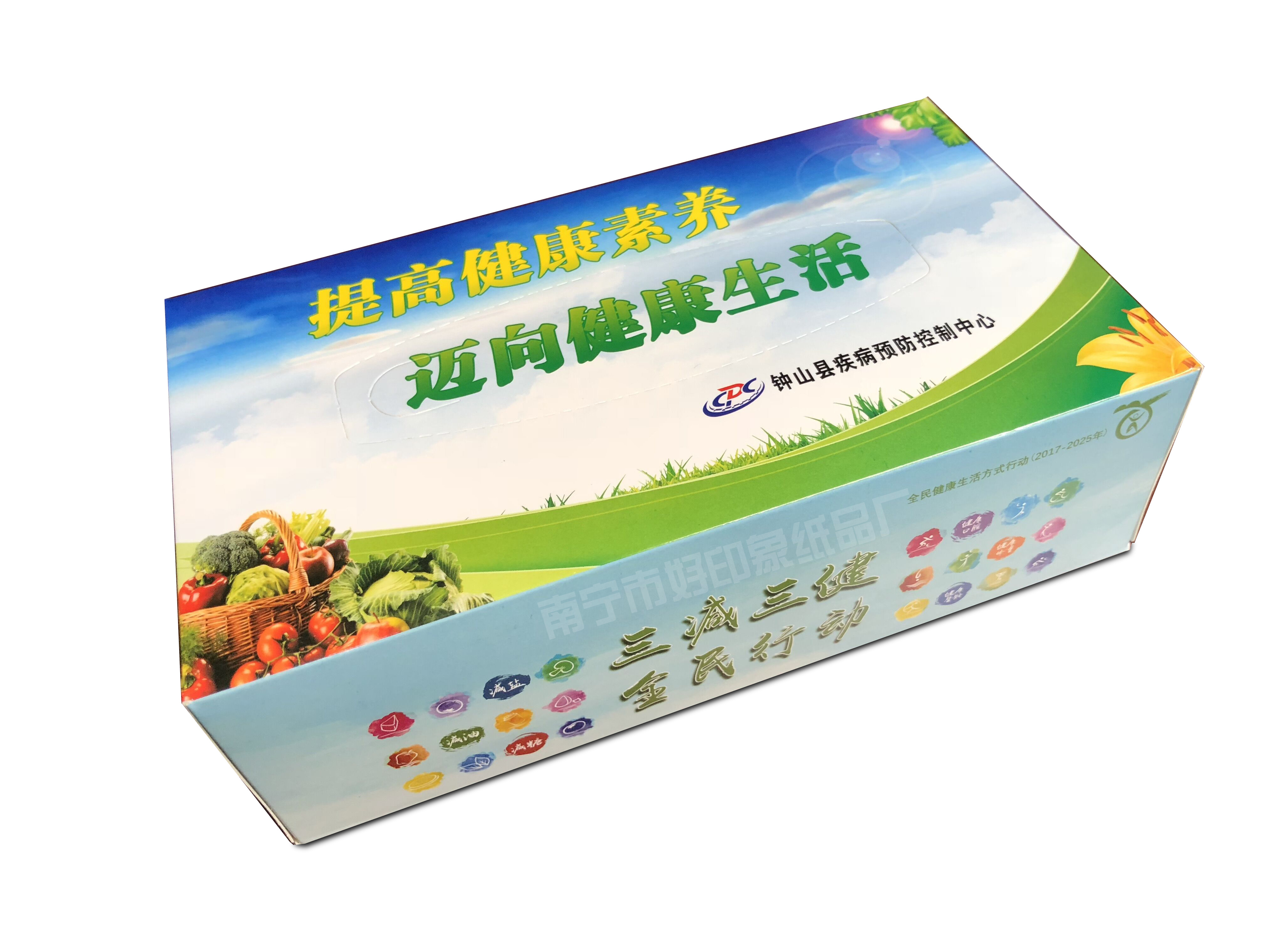 广西广告餐巾纸定制_贺州宣传抽纸订制_选好印象纸品厂
