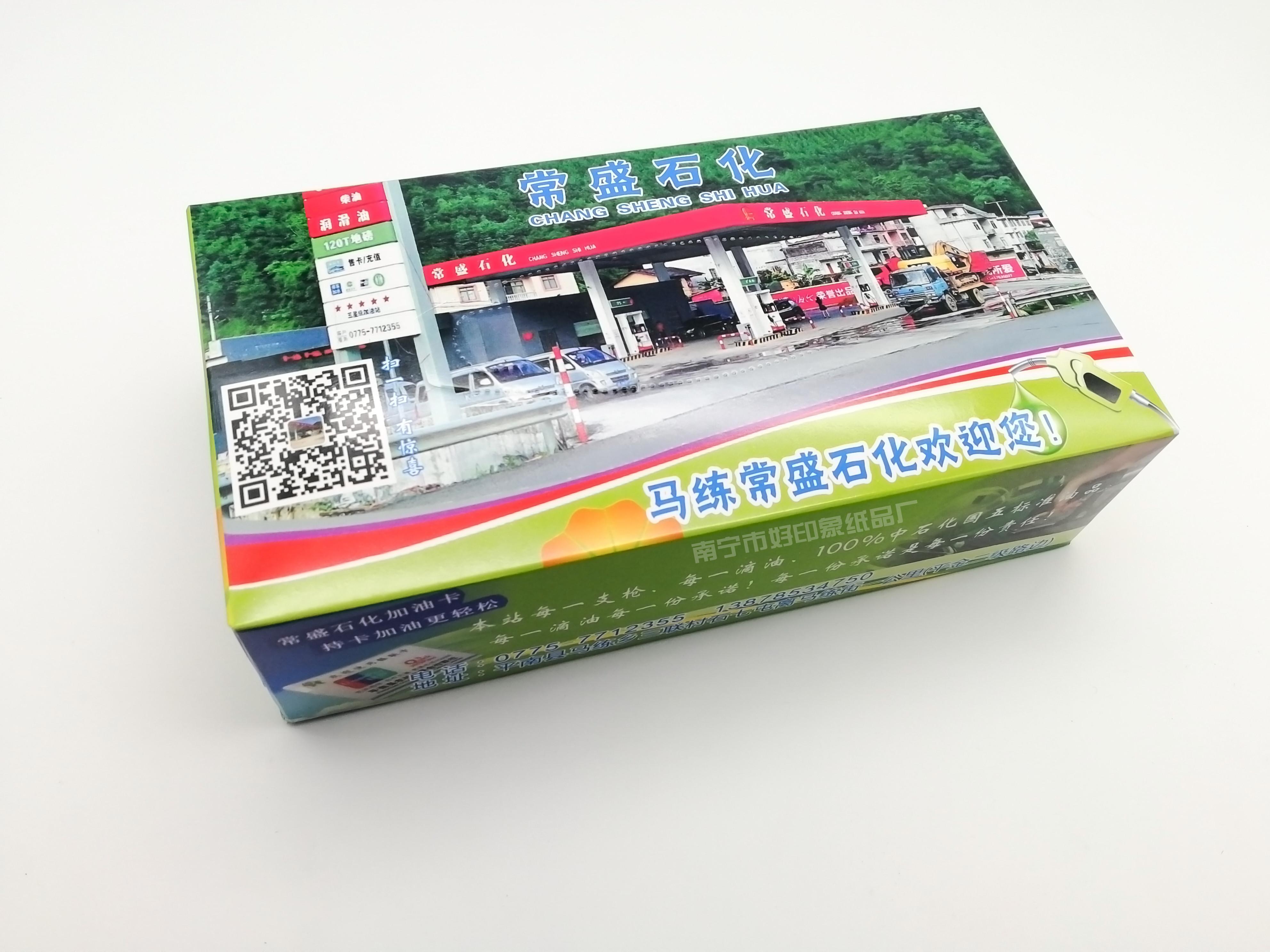 常盛石化广告盒万博app登陆巾