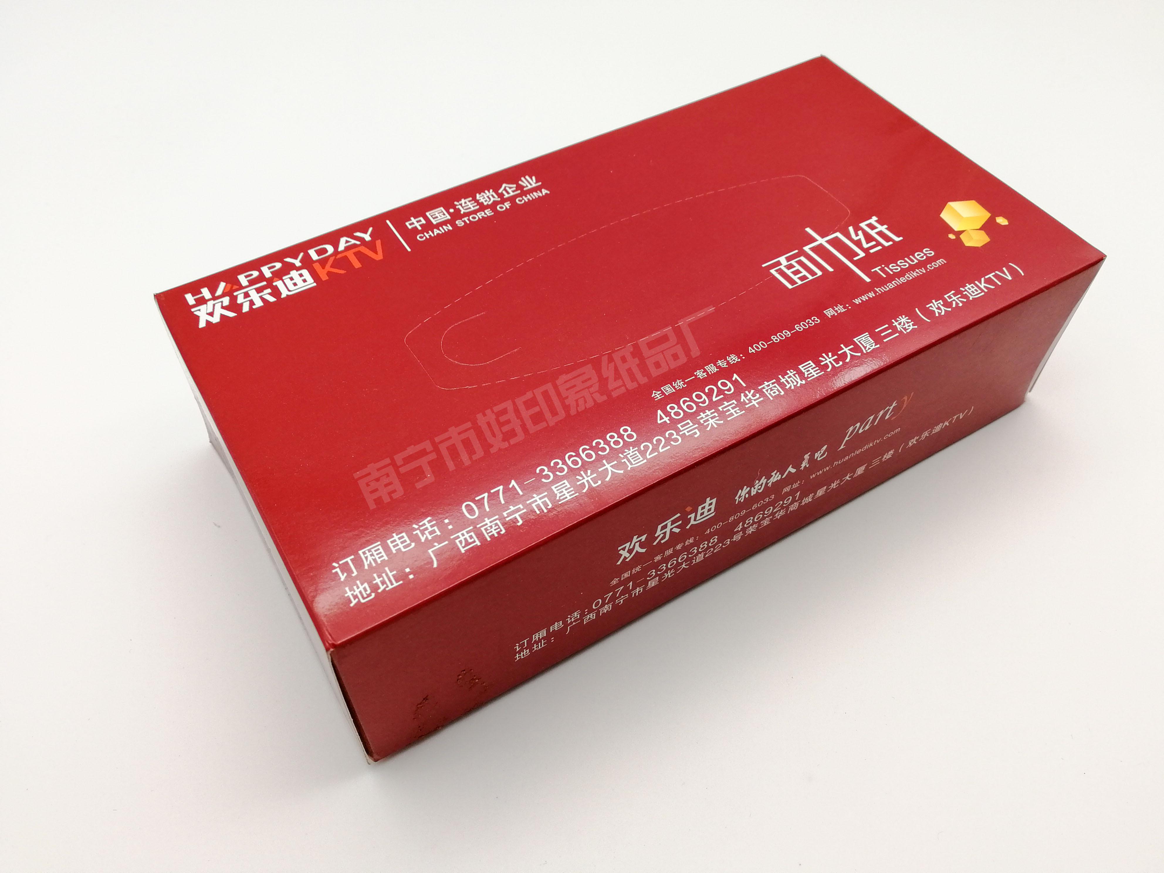 南宁欢乐迪KTV广告盒装纸巾定制批发厂家-南宁好印象纸品厂