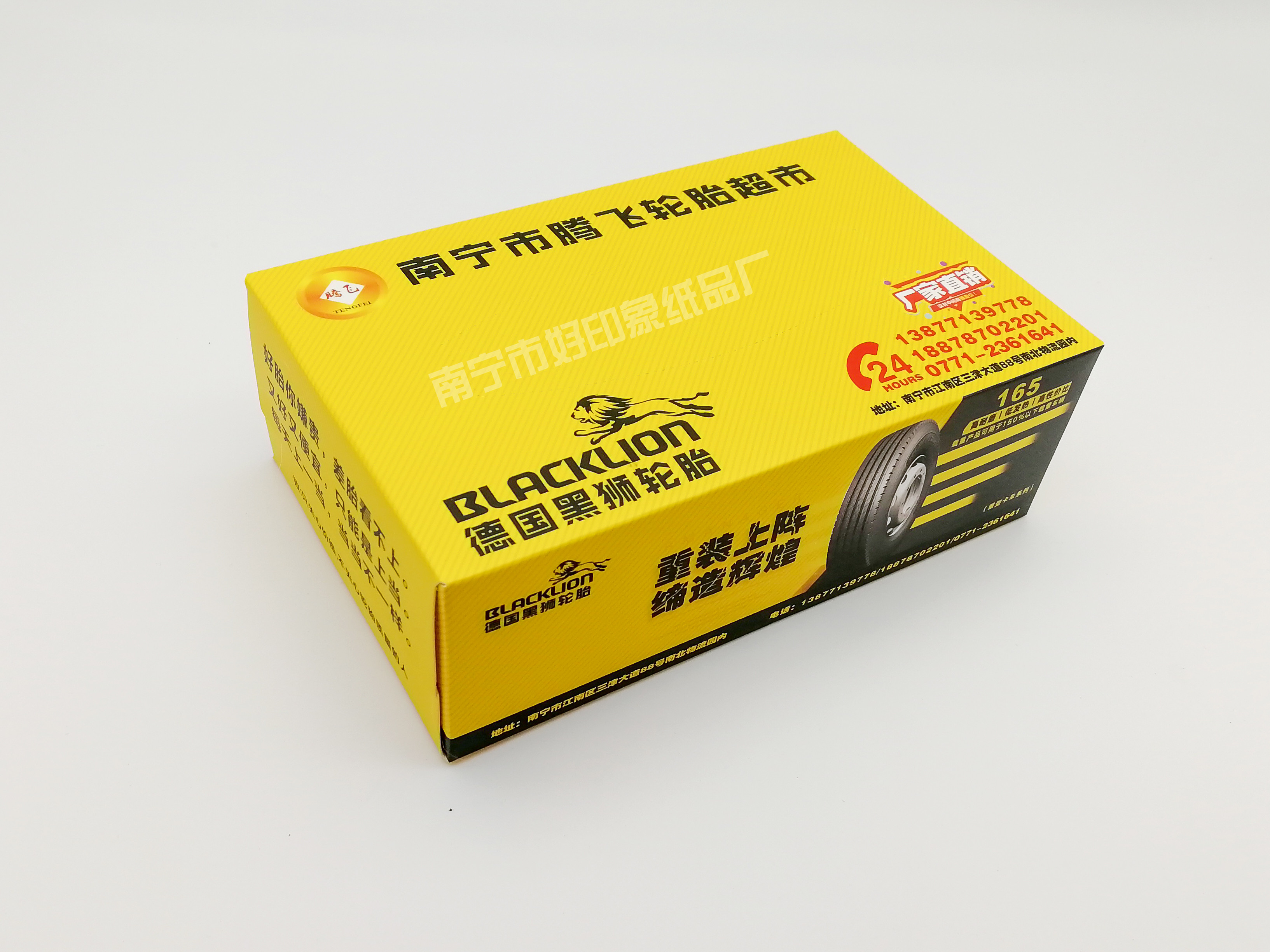 广西广告餐巾纸定制_广西宣传抽纸订制_选好印象纸品厂