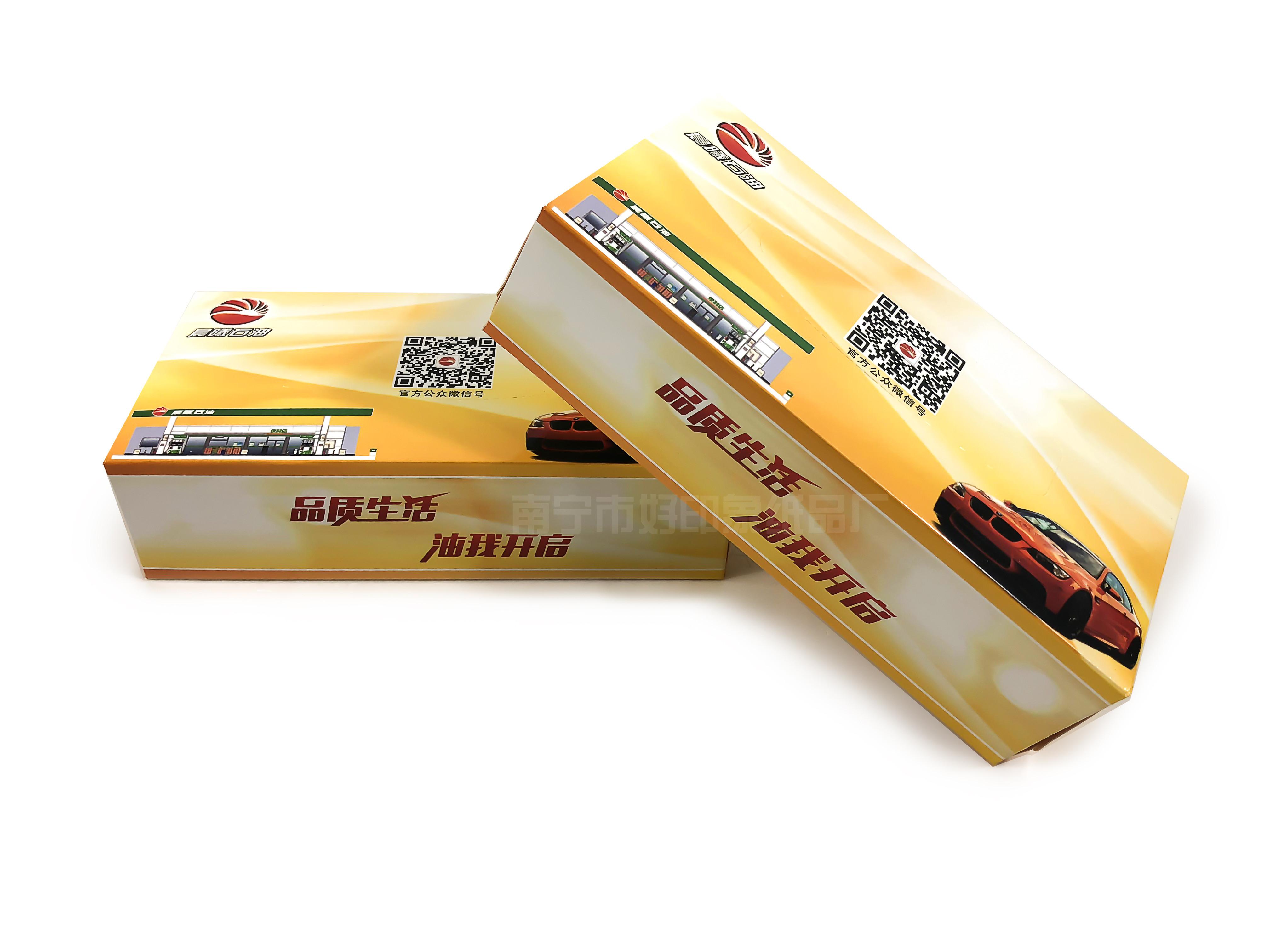晨曦加油站广告盒万博app登陆巾