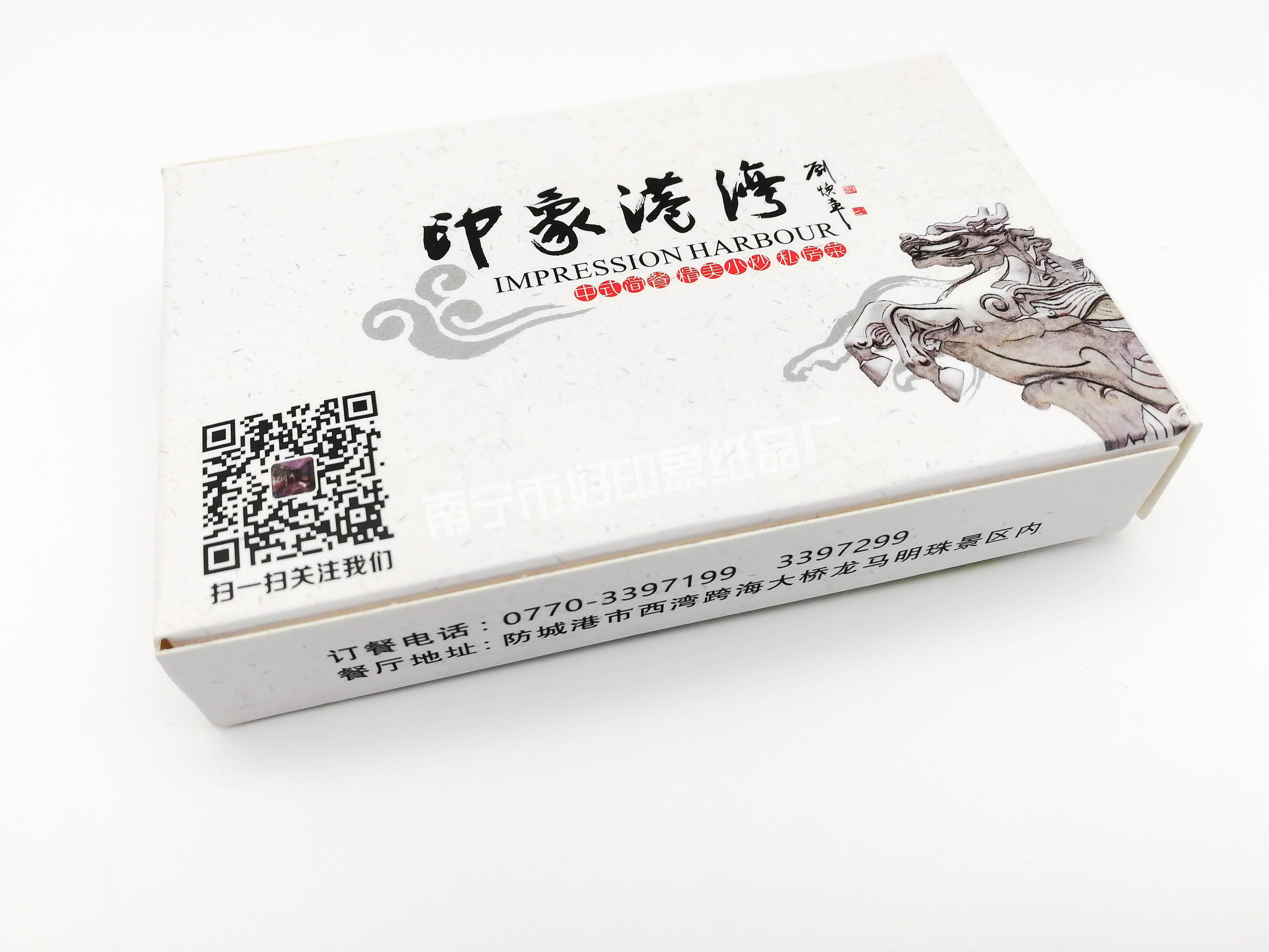 广西广告餐巾纸定制_防城港宣传抽纸订制_选好印象纸品厂