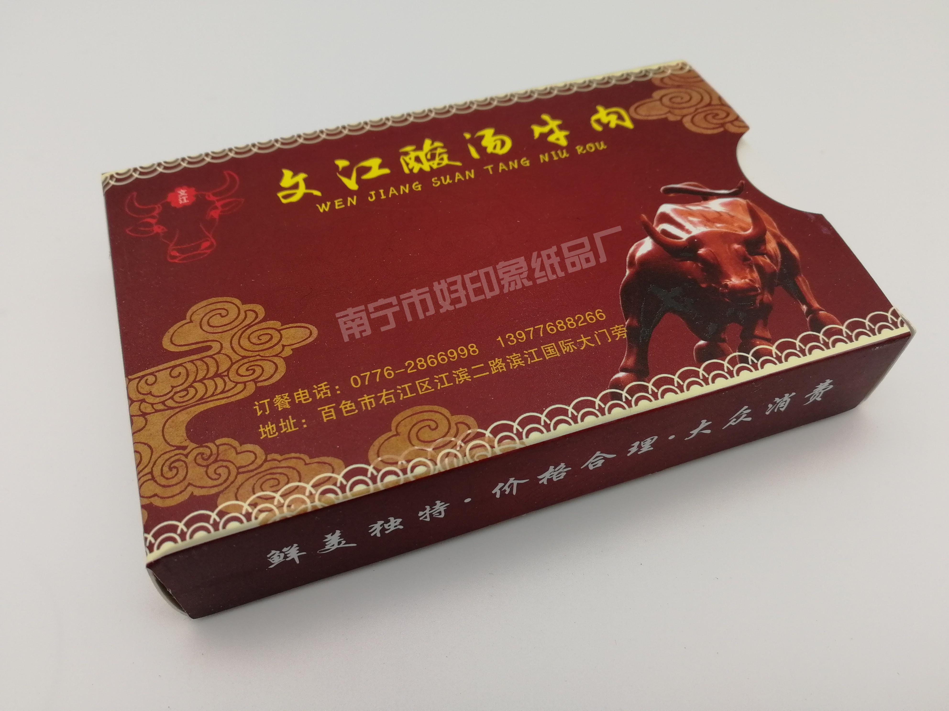 百色餐饮广告纸巾定制批发厂家-南宁好印象纸品厂