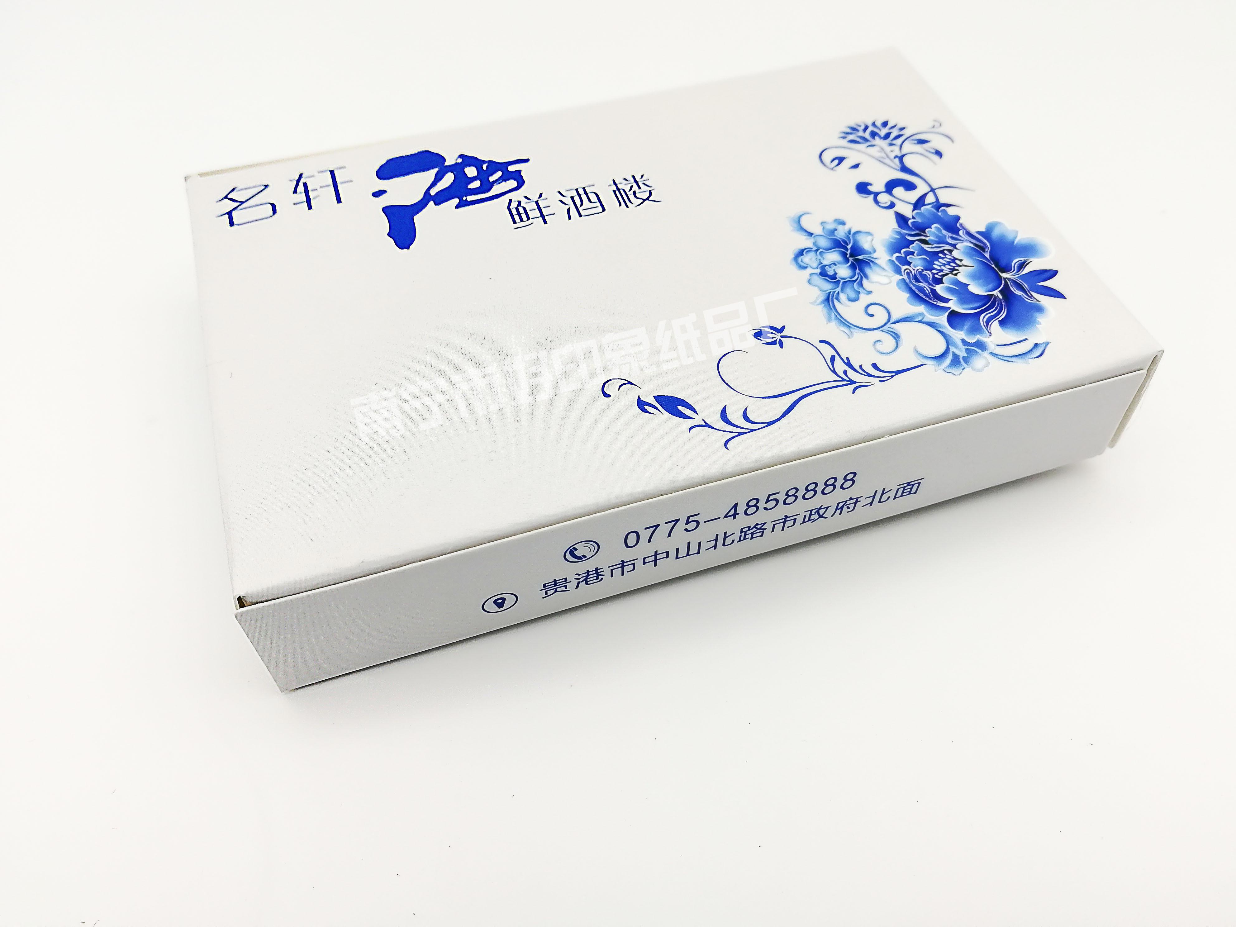 贵港名轩酒楼广告餐巾纸定制