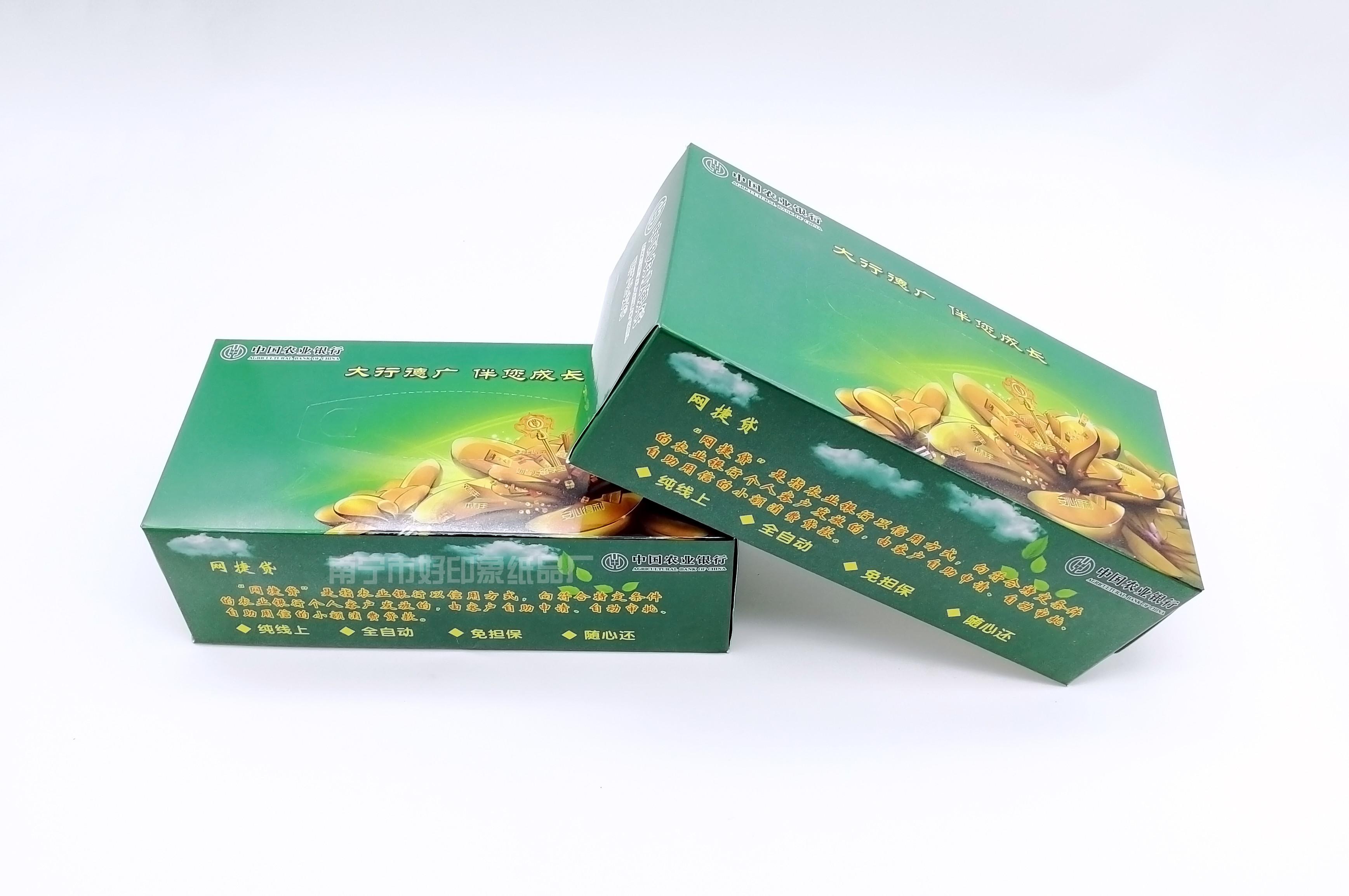 贺州昭平农业银行广告盒抽纸定制