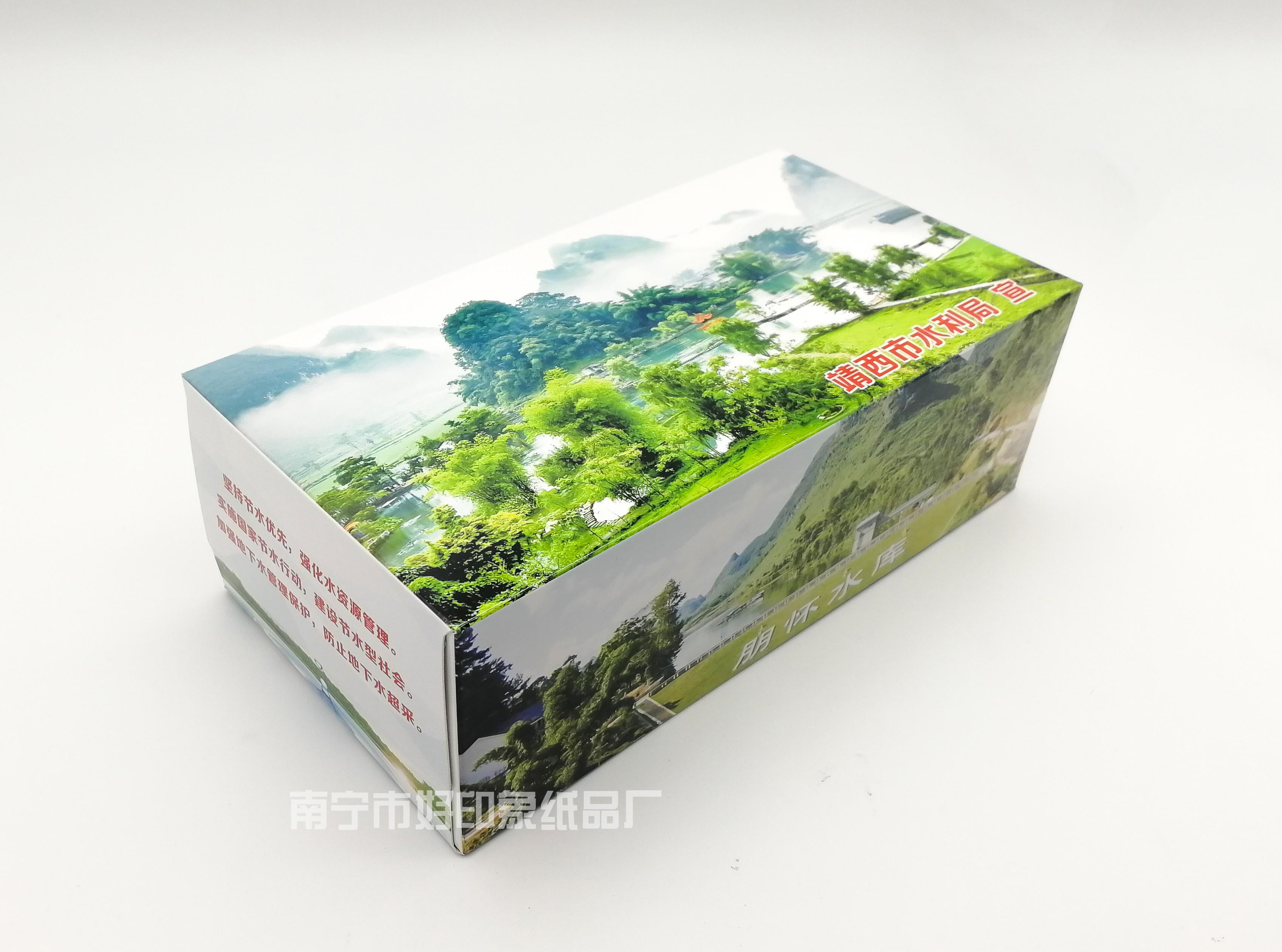 百色广告盒抽纸定制—靖西市水利局