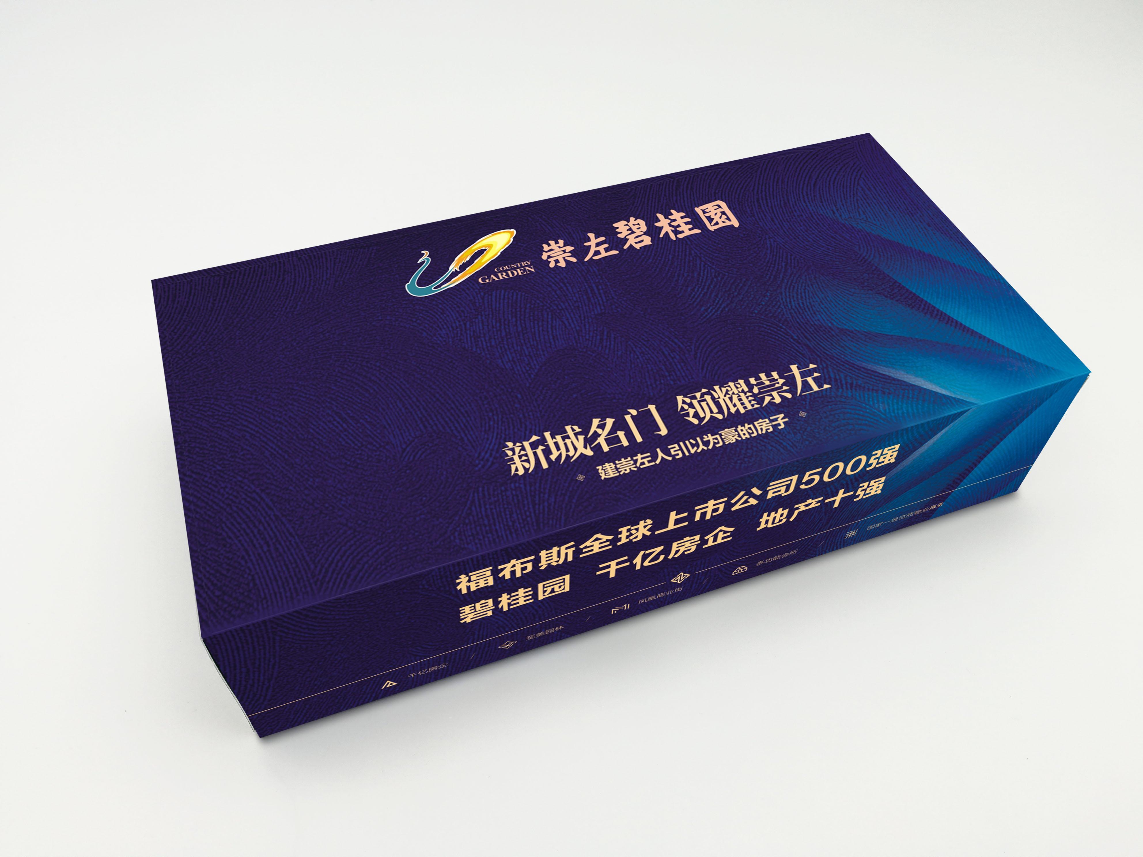 碧桂园广告盒万博app登陆巾